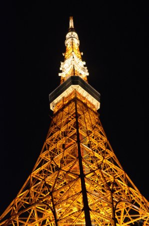 Tokyo Tower: 東京塔