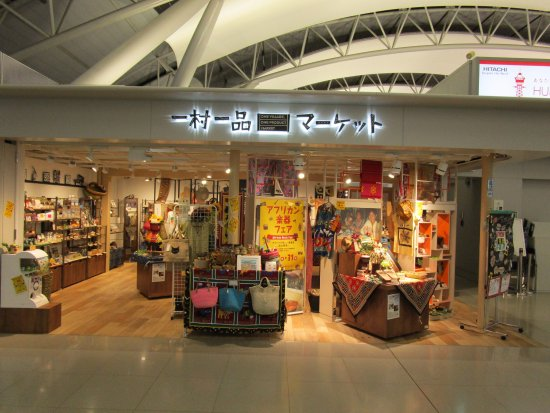 OVOP Market Kansai International Airport