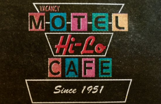 Hi-Lo Cafe: photo0.jpg