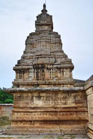 Chitradurga, India: The main gopura