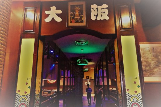 Osaka Seafood Steakhouse: Enter the Dragon...