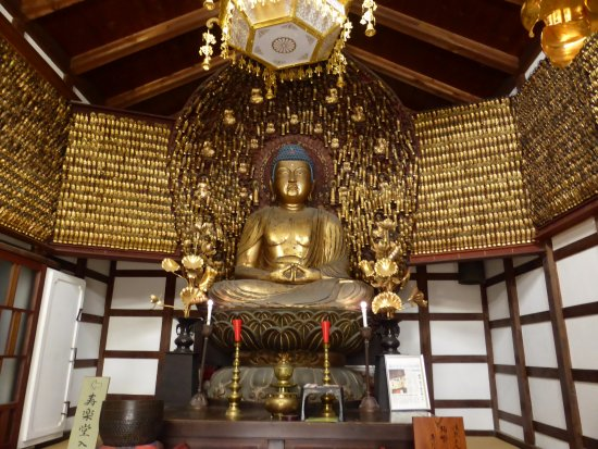 Kosan-ji Temple