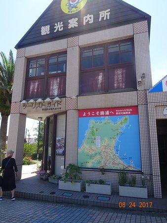 Katsuura Ekimae Tourist Information Center