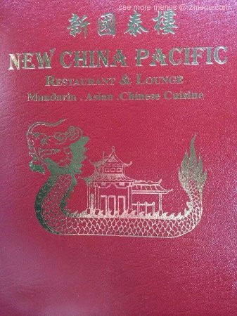 Whitinsville, MA: New China Pacific Restaurant