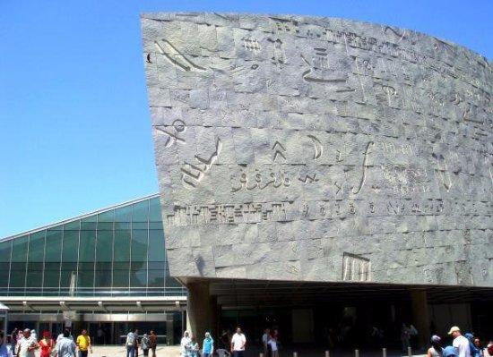 Alexandria National Museum: Modern library of Alexandria