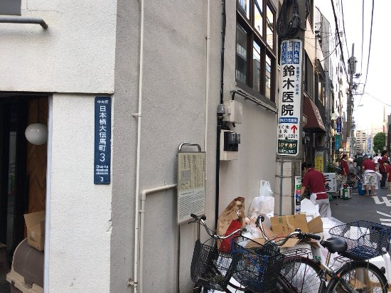 Former Site of Magomekageyu House