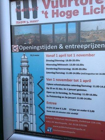 Westkapelle, Nederland: photo0.jpg