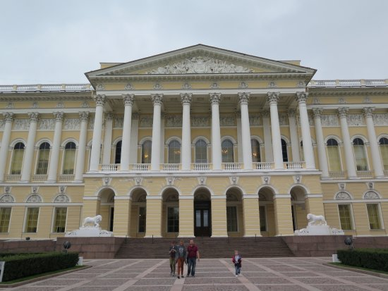 Russisches Museum: State Russian Museum