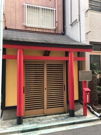 Fukuda Inari Shrine
