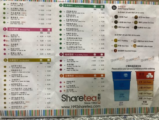 Share Tea Miri - Restaurant Reviews, Phone Number & Photos