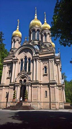 Russisch-Orthodoxe Kirche (auch : Griechische Kapelle): У входа