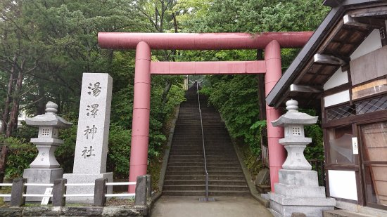 「湯澤神社 登別 観光」の画像検索結果