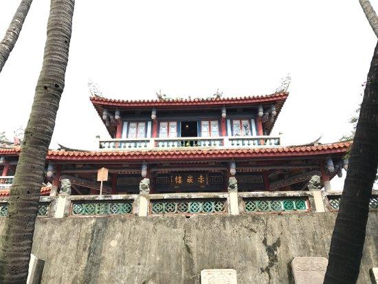 Chihkan Tower (Fort Provintia): photo0.jpg
