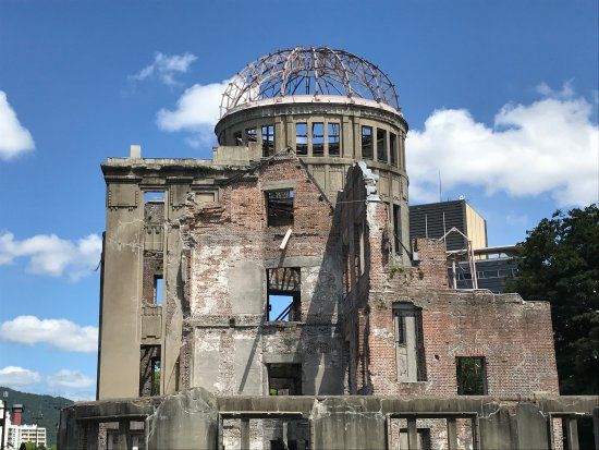 Hiroshima, Japon : photo4.jpg