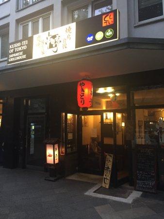 Kushi-Tei Of Tokyo: photo0.jpg