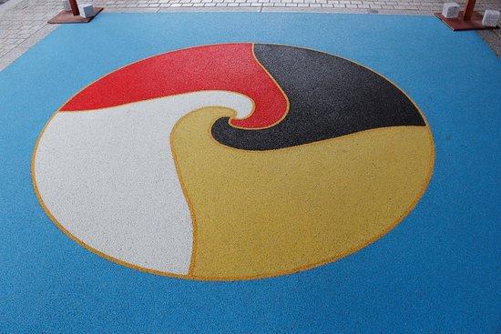 Eskdalemuir, UK: ying/yang