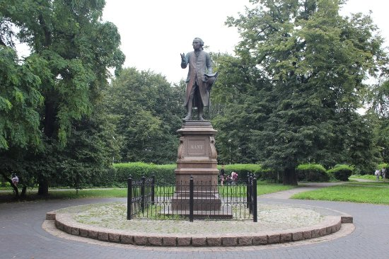 ‪Monument to Immanuel Kant‬