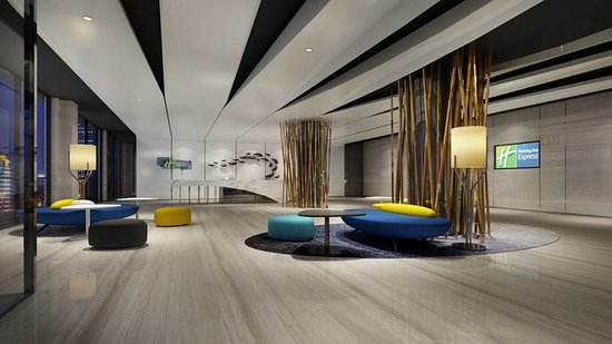 Weihai, China: Lobby Lounge