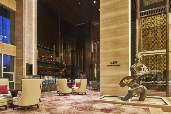 Chuzhou, China: lobby Lounge