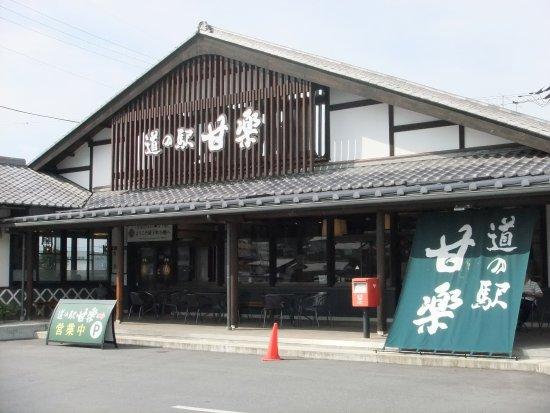Michi-no-Eki Kanara