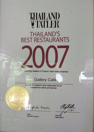 Gallery Cafe: their award in 2007, surprise.