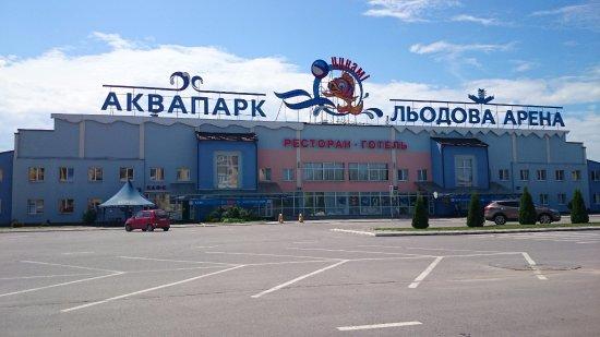 Ivano-Frankivsk, Ukraine : Tsunami Aquapark