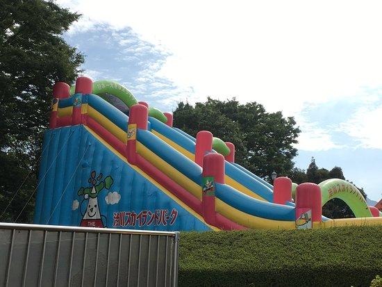 Shibukawa Skyland Park : photo1.jpg