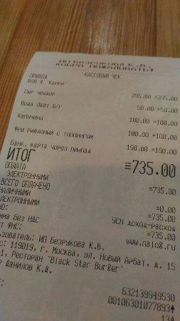 Чеки для налоговой Звездный бульвар трудовой договор Автозаводский 2-й проезд