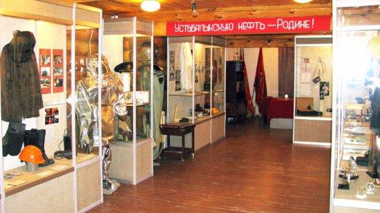 Hotel Nefteyugansk