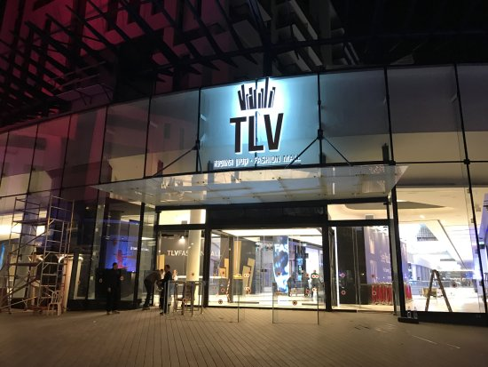 ‪TLV Fashion Mall‬