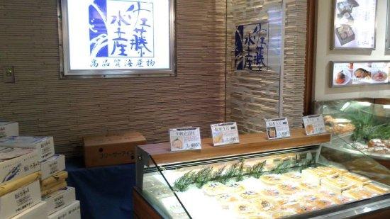 Sato Suisan New Chitose Airport รูปภาพ