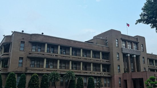 中華民國行政院外觀 - 中正区、...
