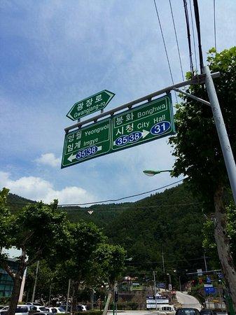 Taebaek, Coréia do Sul: photo8.jpg