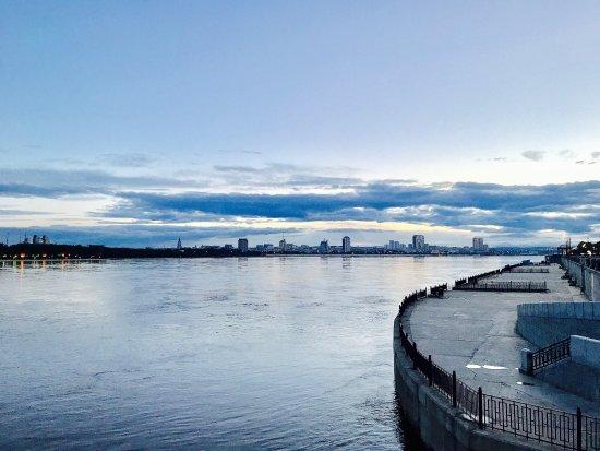 Amur River Embankment