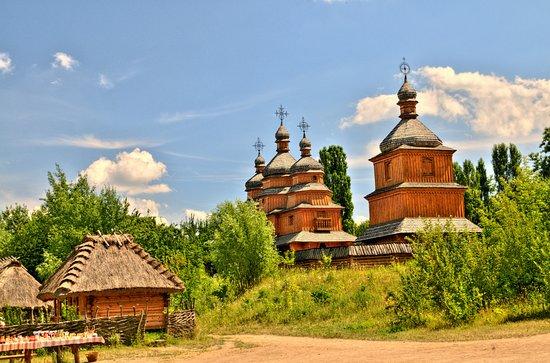 Touristic Kiev