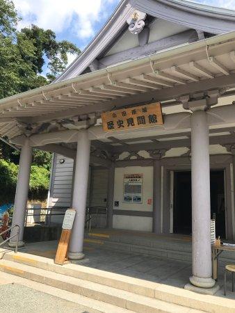 Odawara Castle History Museum: photo0.jpg