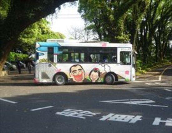 """Shiroyama Park : """"まち巡りバス せごどん号"""""""