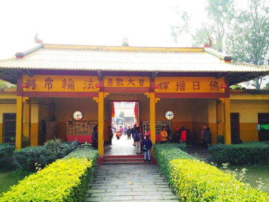‪Chinese Temple‬