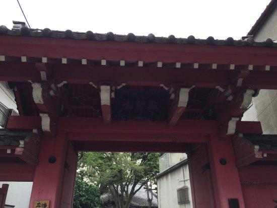 Gyoran-ji Temple