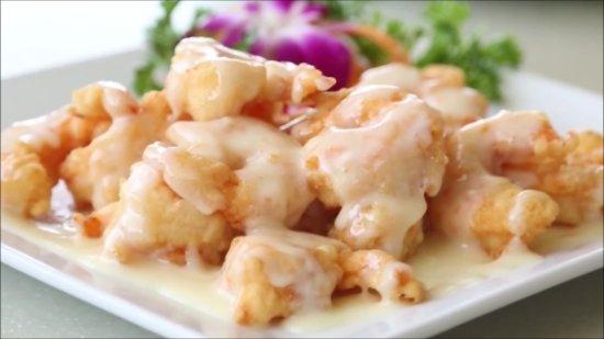 Chelmsford, MA: coconut shrimp