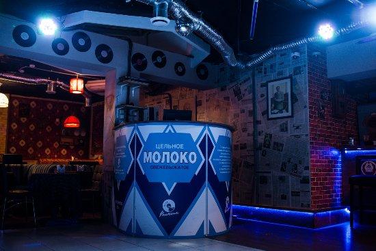 сайт ночного клуба владивостока