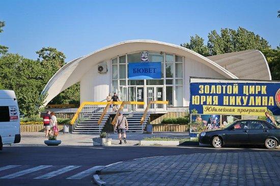 Anapa, Russland: getlstd_property_photo