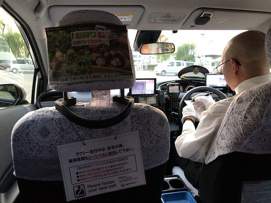 タクシー会社のクレーム対応法4つ|クレーム対応でやってはいけないこと3つ