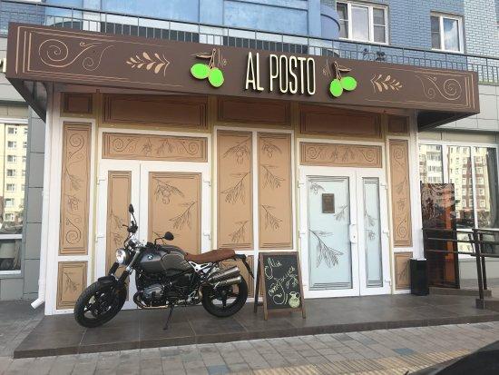 AL Posto: getlstd_property_photo