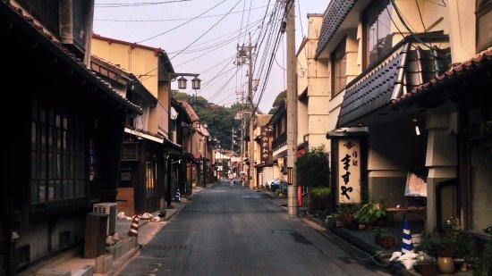 Yunotsu Onsen: 温泉津温泉温泉街