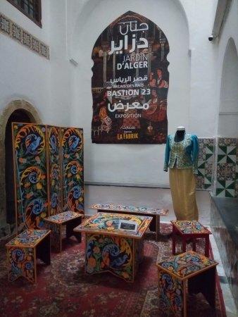Algiers, Cezayir: Entrée principale