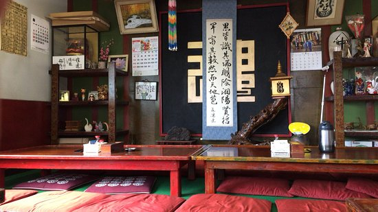 Oyama, اليابان: photo5.jpg