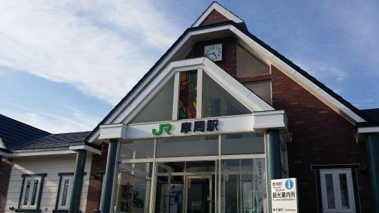 Teshikaga-cho, Japan: 摩周駅 入って右奥に案内所があります