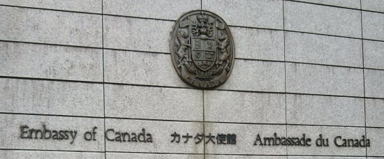 ‪Embassy of Canada in Japan‬