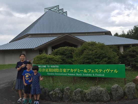 Kusatsu Music Forest Concert Hall